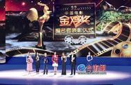 第32届中国电影金鸡奖昨表彰19项大奖提名者 谁是最佳?今夜揭晓