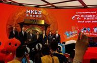 敲锣!阿里巴巴香港联交所开盘,股价上涨6.25%,这一篇看懂阿里的香港上市之路
