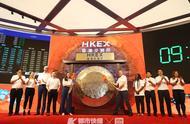 首日挂牌上市股价高开6.25%,投资者如何参与阿里港股交易?