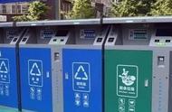 北京垃圾分类新规明年5月起实施!多次违规最高罚200元