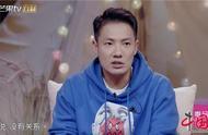 《妻子3》杜江谈霍思燕害怕香蕉原因丁子高谈杨千嬅前任