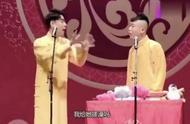 中国曲协发声明严厉谴责张云雷调侃京剧名家事件,呼吁有关部门加强监管惩戒