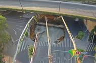 广州地铁区域地陷致3人被困 1100多人投入救援