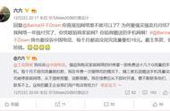 知名作家六六投诉中国电信:每个月不用完流量就扣款