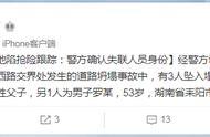 广州大道地陷抢险跟踪:警方确认3名失联人员身份