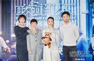 电影《吹哨人》首映 导演薛晓璐:这是一次新的冒险