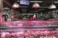 每人每天限购10斤、低于市场价15%!南京将投放1800吨储备冻猪肉
