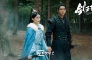 李现主演的《剑王朝》6日开播,这个片段曝光,粉丝:扎心了