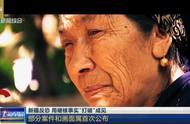 中国新疆,反恐前沿!央视推出英文纪录片,披露新疆反恐形势