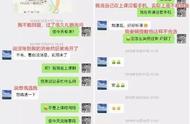 上海财经大学知名副教授性骚扰女学生?警方:已介入调查