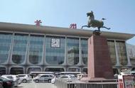 """中国很""""固执""""火车站,名字错了66年也不改,游客很疑惑"""
