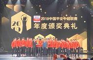 中超联赛年度颁奖典礼举行 保利尼奥荣获最佳球员李霄鹏蝉联最佳教练员