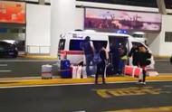 """救护车机场接机,装满免税品!网友:""""救护车也能开滴滴了吗?"""""""