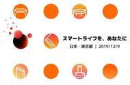 小米正式进入日本市场:Mi Note 10 亮相东京发布会
