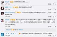 央视揭韩国娱乐圈自杀魔咒!值得看完