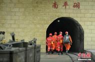 四川宜宾煤矿透水事故现场:涌水量大致救援困难