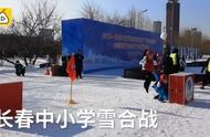 都是专业的!东北学生教科书式打雪仗:没雪的季节用纸团练