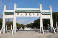 学业不合格、违反校规 武汉大学清退92名外国留学生