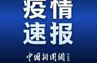 河南洛阳3例新型肺炎