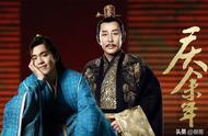陈道明出演《庆余年》,精湛演技让人服气,不修边幅的造型有深意