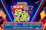 第二波官宣!湖南卫视海口跨年演唱会,花花、韩红等明星确定来