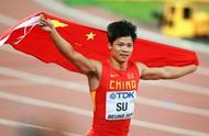 恭喜!中国飞人当选世界田联委员,成为亚洲历史上第一位入选者