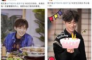 易烊千玺19岁生日快乐!其主演的电影《少年的你》,票房已破15亿