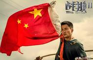 126亿个人票房,国庆两部大热电影都有他,吴京距200亿还有多远?