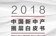 中产家庭数量已达3320万户在中国大陆,北京、广东、上海占一半