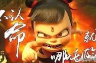 《哪吒》被指涉嫌抄袭,网友甩出这些电影海报怒怼:可拉倒吧!