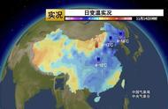 新一波实力强劲的冷空气来袭!降温大风直达广东