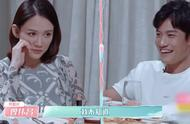 陈乔恩走心约会,艾伦却把它当玩笑:我不知道会不会再继续