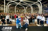 《上海堡垒》评分跌至3.6,预测票房3.66亿,鹿晗恐难翻身