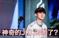 知情人士透露JKL确定离开iG,VG原辅助南风现身上海并关注IG官博