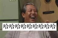 东北人不用开口,名字就能把你笑疯