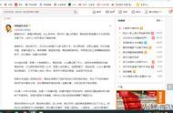 李阳家暴被妻子原谅,发文章公众道歉,获得网友的认可