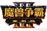 《魔兽争霸3 重制版》详细介绍 高清截图及视频赏析
