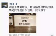 官方回应!南京什么时候开始实行垃圾强制分类?