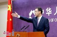 商务部发言人:中美正在就取消加征关税幅度进行深入讨论