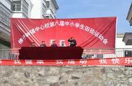 佛子嶺鎮成功舉辦第八屆中小學生秋季田徑運動會