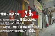 香港乱象背后,教育出了什么问题?