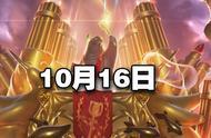拳头官方公布无限火力开放时间,10月16日上线,全球同步