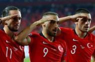 土耳其球员军礼致敬本国入侵士兵,法政界人士怒:不和他们踢