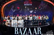 芭莎慈善夜全明星阵容大合照,看站的位置就知道圈中地位