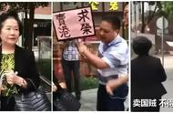 """大快人心!香港市民街头怒骂陈方安生""""卖港求荣的卖国贼"""""""