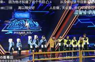 浙江卫视终回应!宣布《追我吧》永久停播,但前3期节目仍未下架