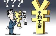 31省最低工资调整出炉:河南是1900元,你的家乡是多少