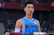 林书豪28分创新高 刘晓宇拼到血流 深圳4分钟轰19:0 送北京首败
