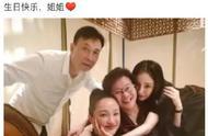 """杨幂为周迅庆生,时隔七年""""画皮姐妹花""""同框,还上演摸脸杀"""