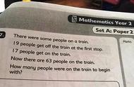 这道小学数学题,难倒美国家长,可中国网友却点赞其美式思维